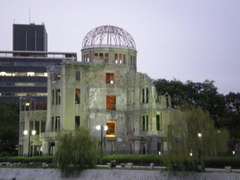 Cúpula Genbaku