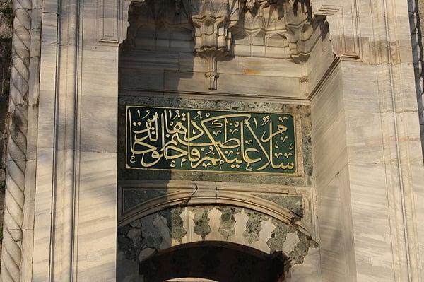 Arquitectura isl mica for Arquitectura islamica