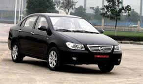 lifan arksh group