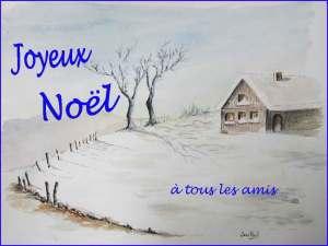 noel_2016