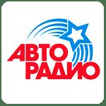 Avto Radio | Russian Online Radio Station in Yerevan