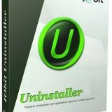 IObit Uninstaller PRO 7.1.0.20 Multilingual - Keys {Latest} | ArmaanPC