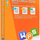 WPS Office 2016 Premium 10.2.0.5965 Multilingual