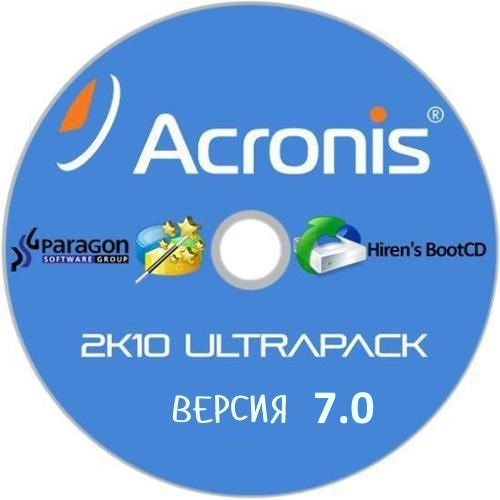 Acronis 2k10 UltraPack 7.10 (Boot Disc) - 2017