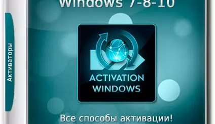All activation Windows 7-8-10 Full ISO 2017