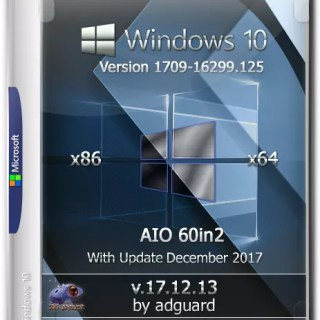 Windows 10 v1709 Build 16299.125 (x64) AIO [30in1] Adguard (V17.12.13) [Eng/Rus]