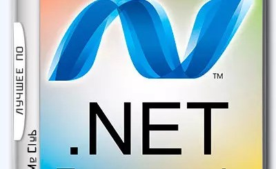 Microsoft .NET Framework New AIO 1.1 - 4.7.1 Final RePack by D! Akov [En]