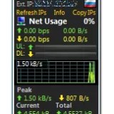 Network Monitor II 25.8