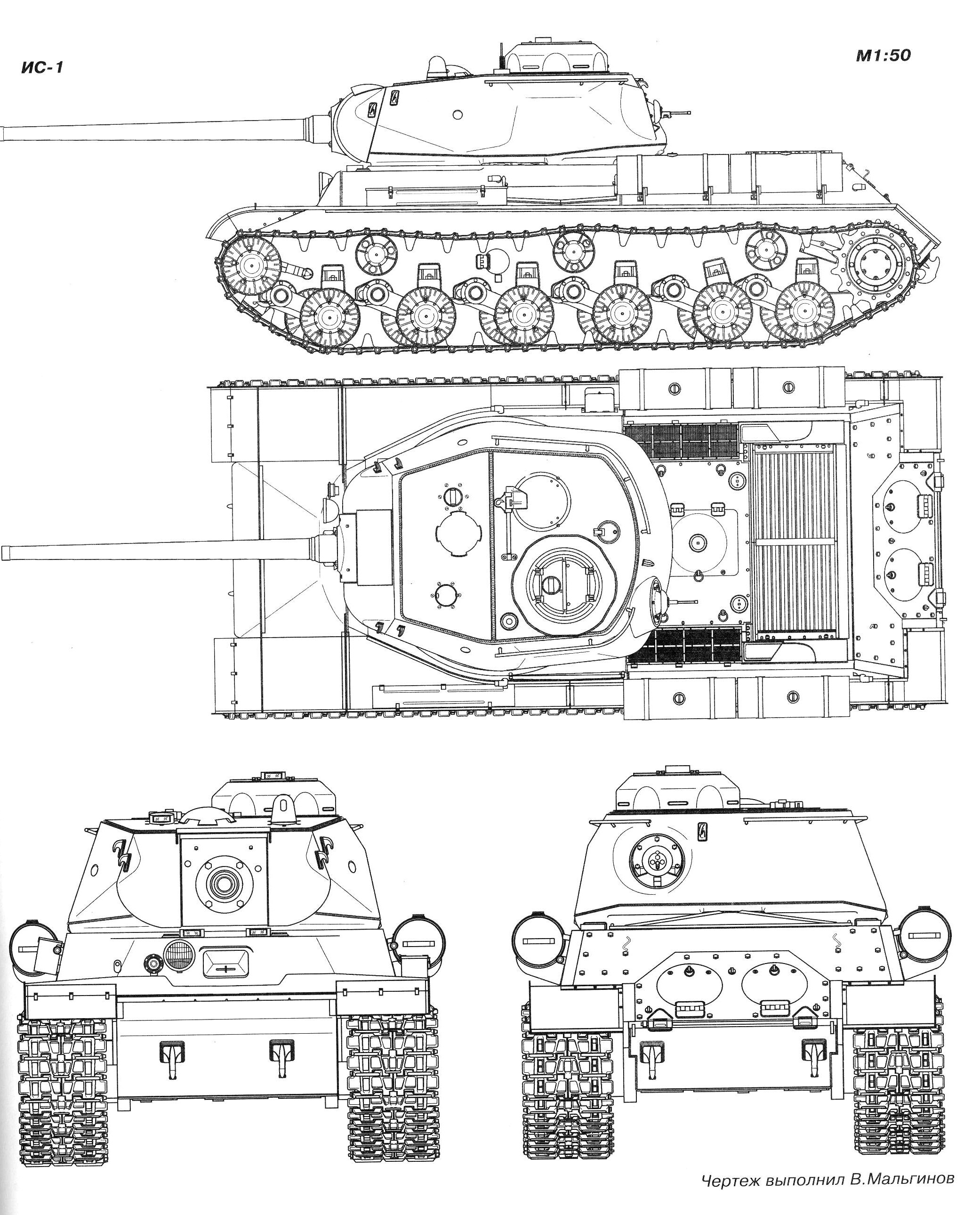 IS-1 (IS-85). Blueprints