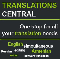 Translations Armenian English