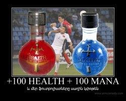Armenian Footbal