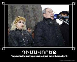 Տիգրան Կարապետյան