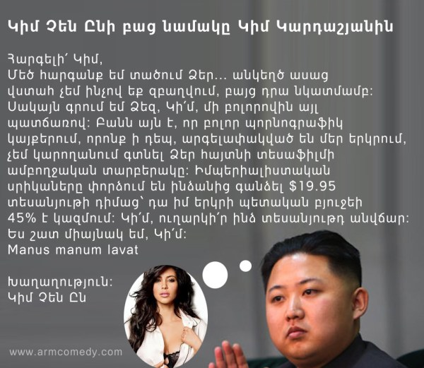 kim-chen-un-se-sreshtna-s-delegaciq-ot-vrajeskiq-iug-43533