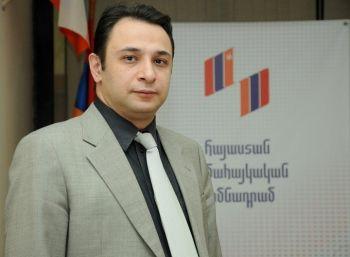 Արա Վարդանյան Հայաստան հիմնադրամ, ara vardanyan Armenia fund