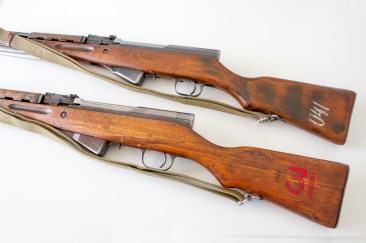 SKS Ghost