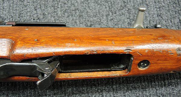 Type63 - Bocchettone