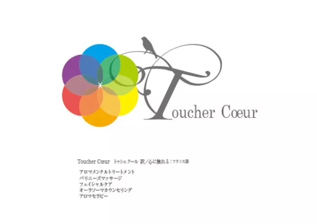 201305toucherceur