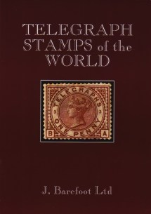 Stamp Catalogs - Armstrong' Stamps- Philatelic Literature