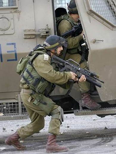 Israeli Israel Army ranks land ground forces combat
