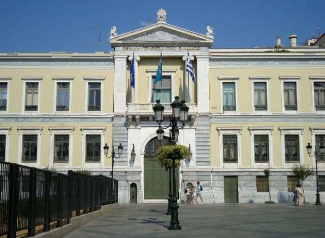 Εθνική Τράπεζα Ελλάδας, 5 Μαΐου