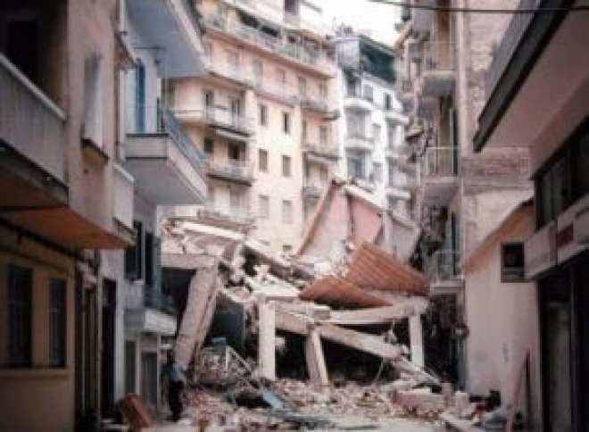 Σεισμός 1978, 20 Ιουνίου