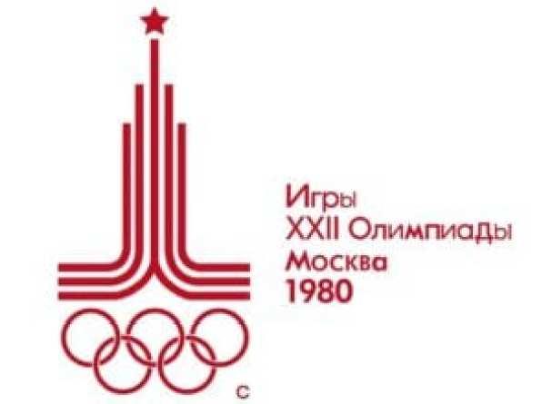 Ολυμπιακοί Αγώνες 1980, 19 Ιουλίου