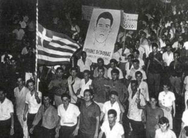 Διαδήλωση-Σωτήρης Πέτρουλας, 21 Ιουλίου