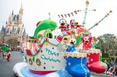 東京ディズニーリゾートで最高のクリスマスを!