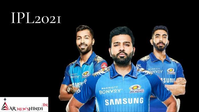 IPL2021: टीम मुंबई इंडियंस के किसी भी खिलाड़ी और स्टाफ कोरोना