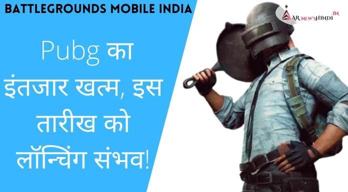 Battlegrounds Mobile India Pubg Battleground launching date