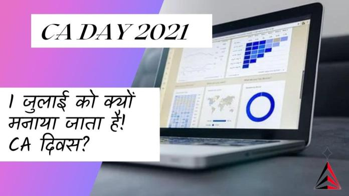 CA Day 2021 Chartered Accountant Day