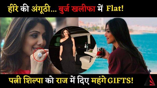 News Entertainment Raj Kundra Shilpa Shetty