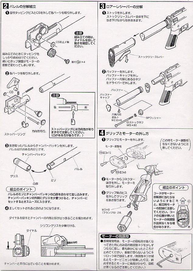 TM FAMAS Tech Manual