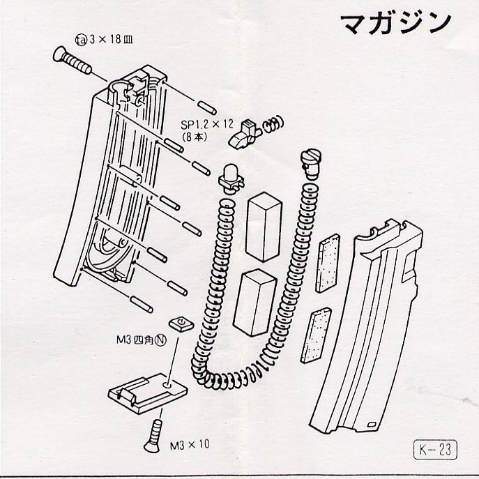TM MP5k Tech Manual