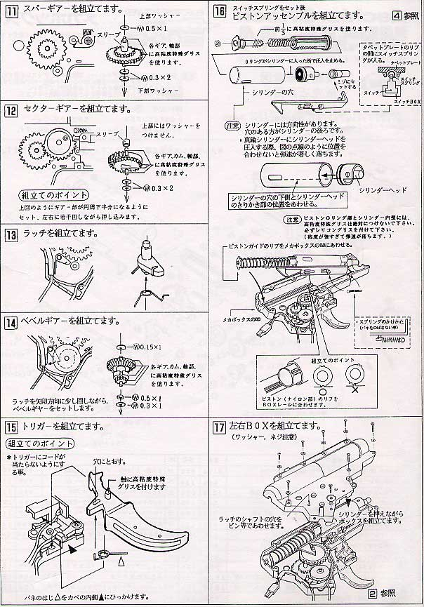 TM MP5 Technical Manual