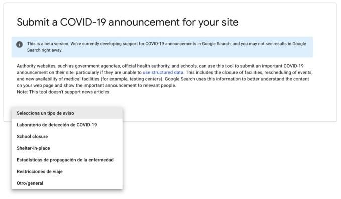 enviar-un-anuncio-sobre-covid19-google-search-console