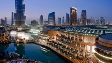 صورة دبي مول عالم لامثيل له من التجديد والعصرية