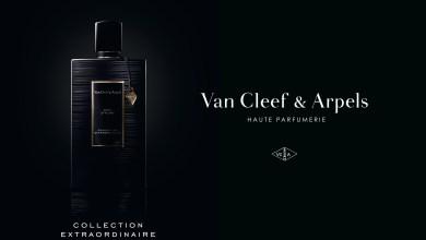صورة أجمل هدية لزوجتك Reve D'Ylnag Van Cleef and Arpels