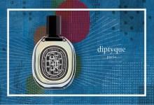 عطر ديبتيك الجديد Orpheon Eau de Parfum Diptique لعام 2021