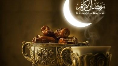 عطور شهر رمضان   3 عطور لأجواء رمضانية مميزة