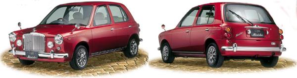 Front and rear views of the Copel Ministar. Click on the above image to view the brochure cover.