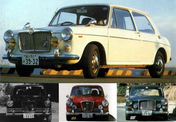 Emerging classics: some cherished examples of the upmarket ADO16 varieties, as captured by the camera in the late-1970s.