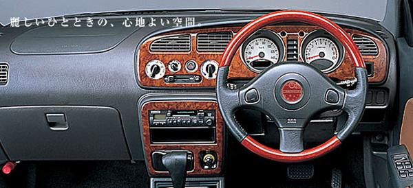 Front, rear and interior views of the original, five-door Mitsuoka Ray.