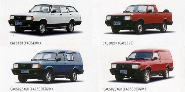 The Chinese Morris Ital is depicted in several versions. It has to be said that the full depth front bumper featuring integral fog lamps looks rather nicer than the original Austin-Morris version - as does the jacked-up ride height. Click the above image to view the original spec sheet (in Chinese).