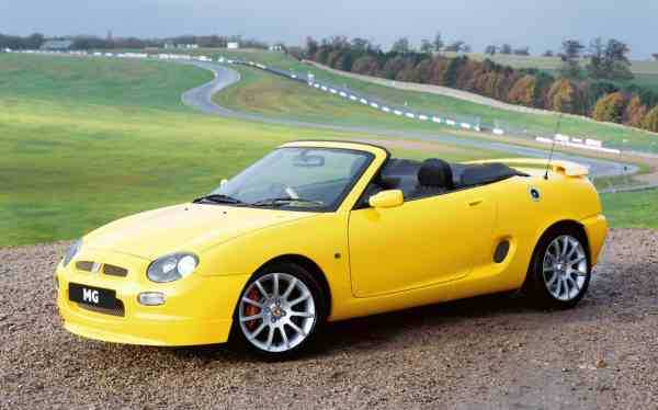 MGF Trophy 160 signalled the company's new found sporting intent.