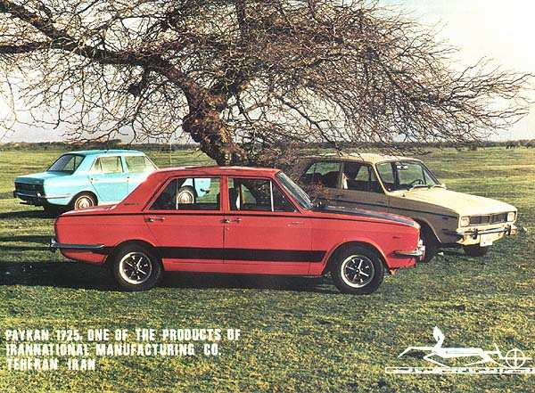 Launched in 1967, the Paykan originally looked all-but identical to European Arrow models.