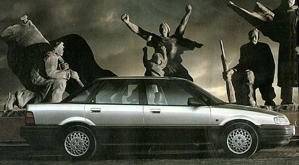 The rather raucous Rover 416GTi.