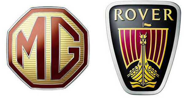 MG Rover enquiry complete... what will come of it?