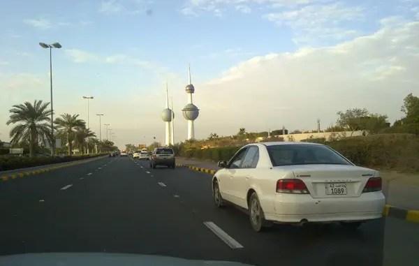 Kuwait at Sunset