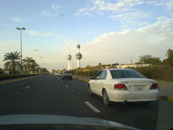 Kuwait at Sunset